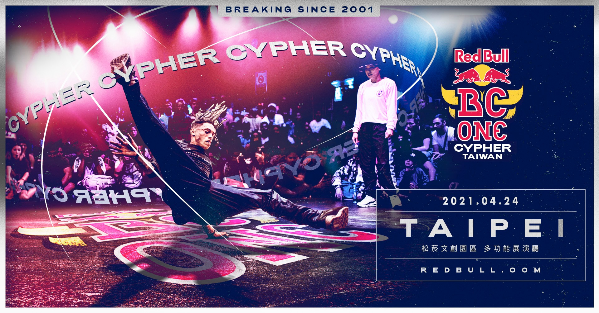 Red Bull BC One Cypher Taiwan 2021